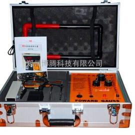 VR9000 超深地下金属探测仪 河南郑州博腾