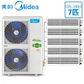 美的中央空调北京区一级代理商