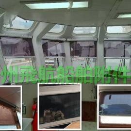 江苏船用驾驶舱遮阳卷帘-轮船遮阳帘
