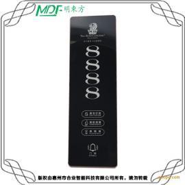 青海 酒店客房门牌号 酒店发光门牌 五合一电子门牌