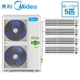 北京美的中央空调家用