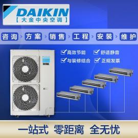 北京大金家庭中央空调