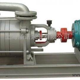 2SK-3P1不�P��杉�水�h真空泵|耐腐�g水�h真空泵
