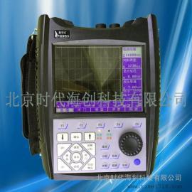 SDHC3020B超声波探伤仪