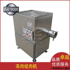 洛阳商用JR-120冻肉绞肉机 民生大型不锈钢冻肉绞肉机