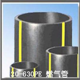 山西PE然气管材20-630mm厂家