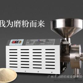养生坊专用磨粉机,不锈钢磨粉机商用
