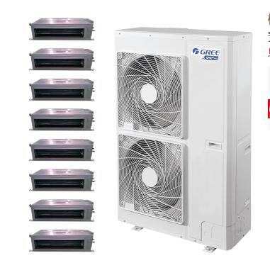 北京格力别墅中央空调家用别墅系列销售安装GMV-H300W/B