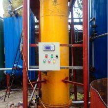 油品定量控制