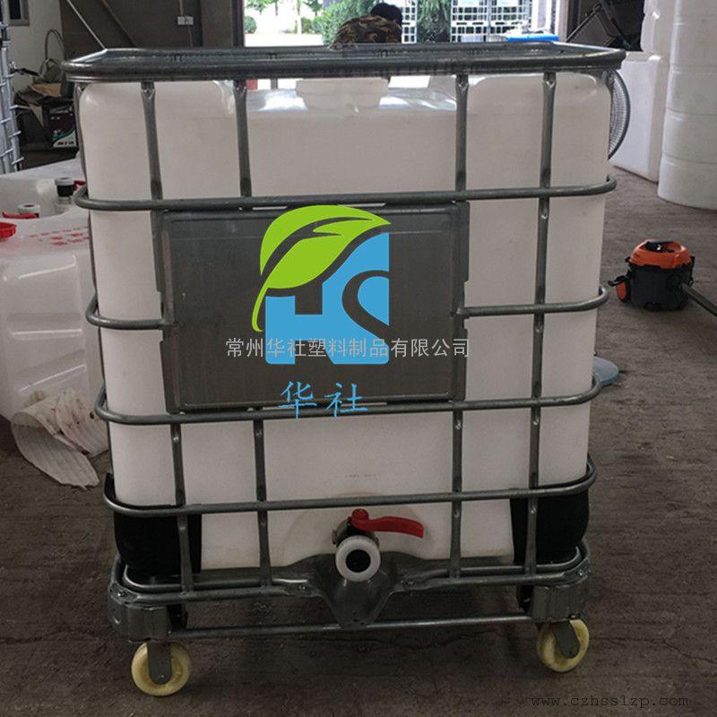 庆阳0.5吨耐酸碱包装桶塑料吨桶化工周转桶生产厂家