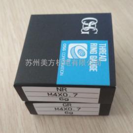 日本OSG螺纹环规M4*0.7-6g 原装进口通止规批发