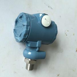 温压一体压力传感器,高精度压力变送器