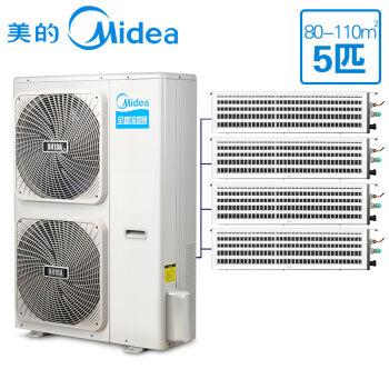 北京美的中央空调代理批发经销
