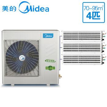 北京美的中央空调家用美的变频风管机MDVH-J28T2/BP2D-TR(F)