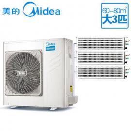 北京美的中央空调TR+F系列美的家用小多联中央空调