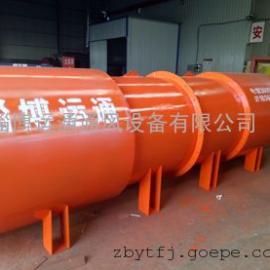 SDS-NO7.1射流风机|5.5~37千瓦隧道射流风机