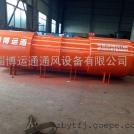SDS-NO1120射流通风机30千瓦隧道射流通风机
