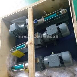 固原市耐驰螺杆泵定子转子销售NM021BBY01L06