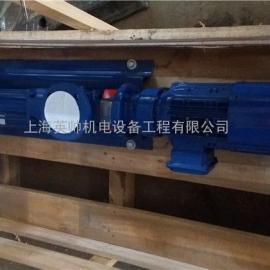 天津市耐驰螺杆泵定子转子销售-NM045SY04S24B(V)