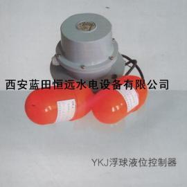 ��南YKJ型��|式浮球液位控制器/限�r促�N