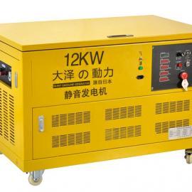 移动车载12KW静音箱式发电机