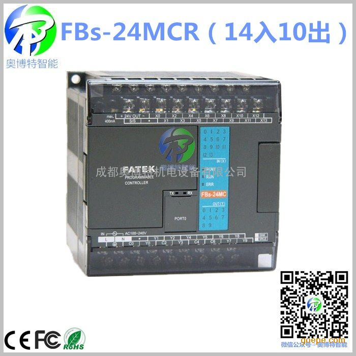 重庆永宏PLC FBs-24MCR/FBs-24MCT/J