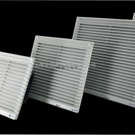 防水风扇过滤单元 风扇出口过滤器QR3324.230