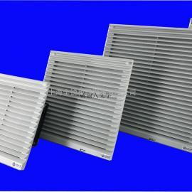 防水风扇过滤单元 出口过滤器QR3323.230