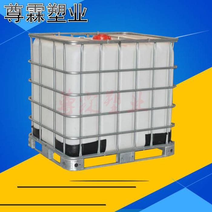 千升桶-集装桶-出口包装桶
