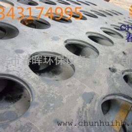 304不锈钢多孔除尘器花板