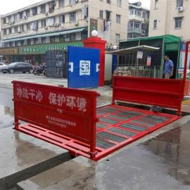 垃圾中转站洗车平台