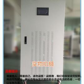 深圳无触点稳压器提供优质电能,