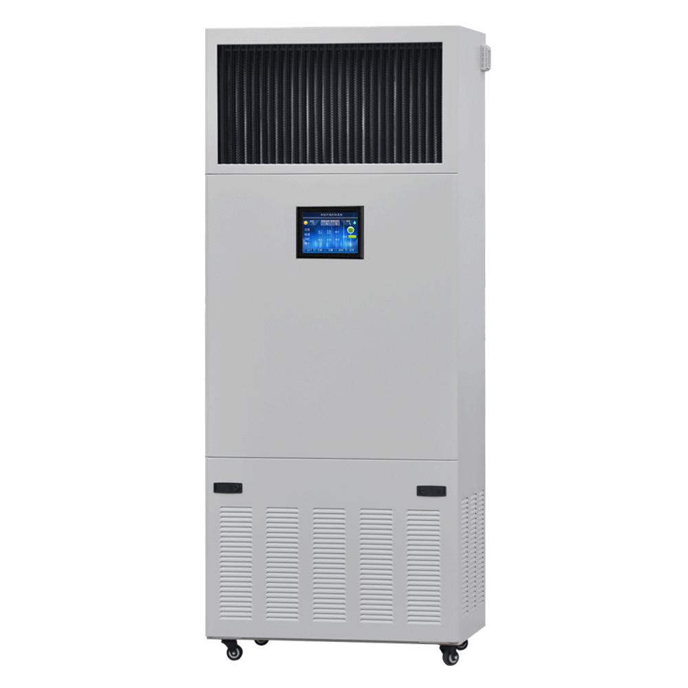 印刷行业专用湿膜加湿器