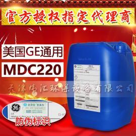 电厂RO反渗透膜专用缓蚀阻垢剂 MDC220 膜阻垢剂 美国GE通用贝迪