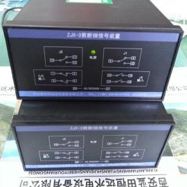 济南制造商ZJX-3剪断销报警装置报警范围