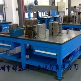 修模桌,钢板修模桌,上海修模铁桌,30mm厚钢板模具工作桌