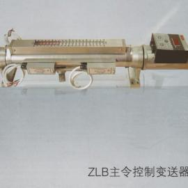 恒远不锈钢ZLB主令控制变送器无零漂、精度高