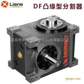 珠海高精密凸轮分割器 精密凸轮分割器 80DF法兰型分割器