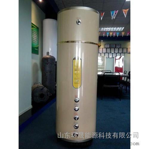 空气能承压缓冲水箱