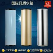 空气能采暖缓冲水箱