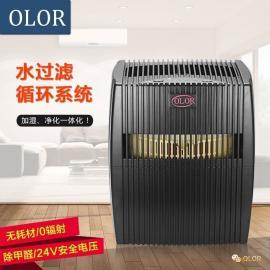 olor空气净化器加湿器