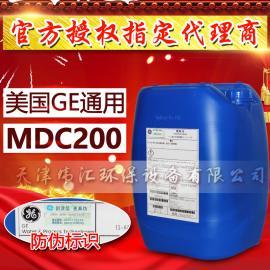 【专业代理】美国GE贝迪阻垢剂MDC200 陶氏RO膜专用