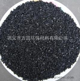 椰壳活性炭的性质和用处