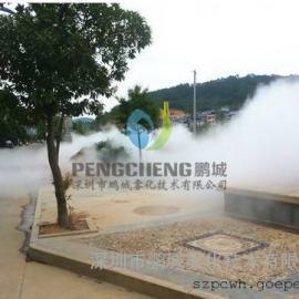 揭阳温泉人造雾工程假山景观造雾系统