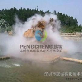 广东人工湖人造雾设备温泉景观造雾工程