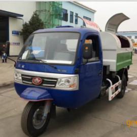 三轮环卫保洁车2.5方车厢可卸式垃圾车