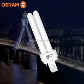 OSRAM欧司朗U型单端荧光灯18W筒灯插拔管灯管827/865