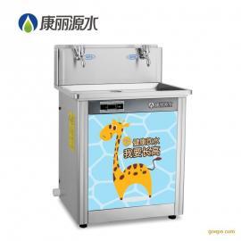 康丽源K-2YE2幼儿园饮水方案 校园饮水机 幼儿园净水器