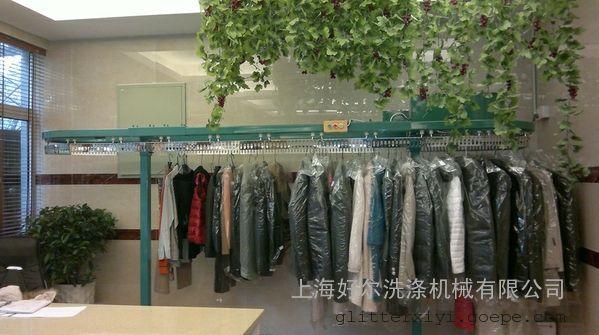 干洗店衣物输送线 308点衣服输送线 衣服输送线厂家定制