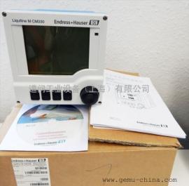 E+H变送器CM42-MGA011EA200